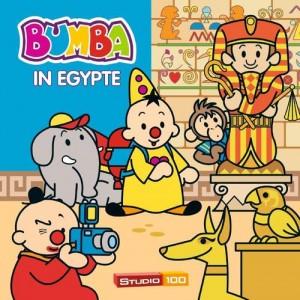 bumba in egypt